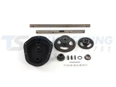 Gear Box Kit RK-11291